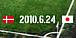 FIFA2010 デンマーク応援団!