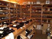 岐阜でワインを楽しむ会!