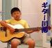 ギター川柳
