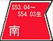 上溝南高等学校 S53.4-54.3生