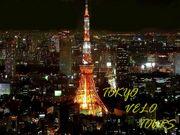 TOKYO VELO TOURS