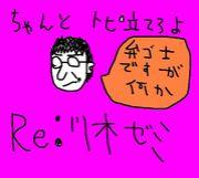 Re;川木ゼミ(商法・会社法)