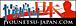情熱島国日本プロジェクト