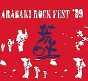 沖縄からARABAKI'09行く人!