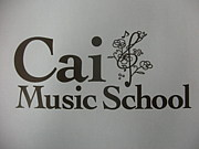 ☆カイミュージックスクール★