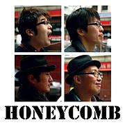 ハニカム[honeycomb]