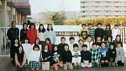 花谷小学校6年1組田渕学級