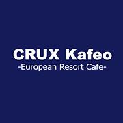 クルックスカフェオ CRUX Kafeo