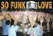 SO FUNK LOVE…屋台 宗が好き!