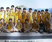 天王寺高校バスケットボール部