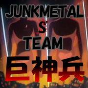 JUNKMETAL'S TEAM 巨神兵