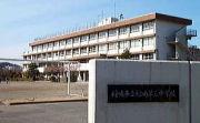 稲城第三中学校