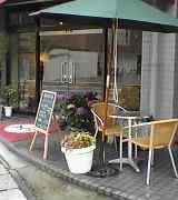 Palで美味しいCafeランチ。福岡