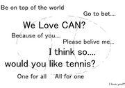 ☆CAN☆テニスサークル