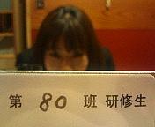 スタジオアリス2011☆大阪80班