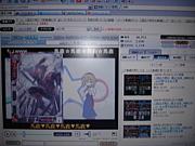 三国志大戦 in ニコニコ動画