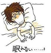 たまたま眠れない