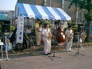 愛川勤労祭