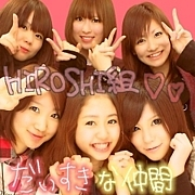 HIROSHI組