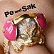 Pe and Sak