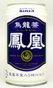 ウーロン茶『鳳凰』の再販を願う