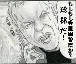 We love 珍林!!(*ノωノ)