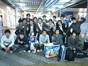 広島学院47期同窓会旅行
