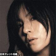 カヒミ・カリィ(Kahimi Karie)