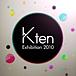 K展 Exhibition