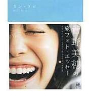 菅野美穂の笑顔が好きです