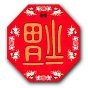 中国語、漢字