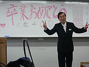 2010卒業☆武庫女大教C組☆