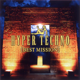 HYPER TECHNO MISSION