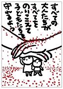■日本全国@放射線量報告