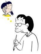 植田まさしさん