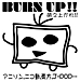 BURN UP!! 萌え上がれ!!