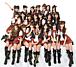 \AKB48の集い/