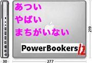 PowerBookers12