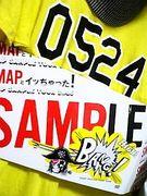 SMAP♡FAN@S60・S61生まれ