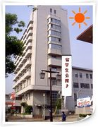 名古屋留学生会館