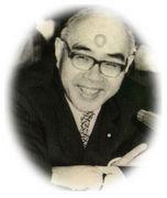 水田三喜男