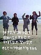゚+☆DっきりPT☆+゚