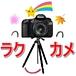 楽カメラ部in大阪(初心者)