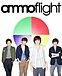 ammoflight-アンモフライト-