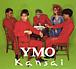 関西 YMO部