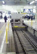 日本行き止まり駅愛好会