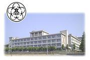 神奈川県立大和南高校
