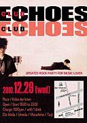 Club Echoes