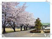 茨城県立猿島高等学校