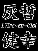 ♡L'Arc~en~Ciel♥